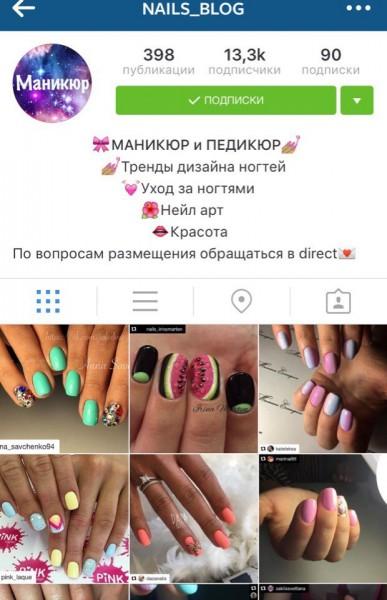 smm_instagram_10