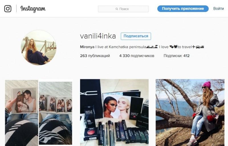 smm_instagram_6