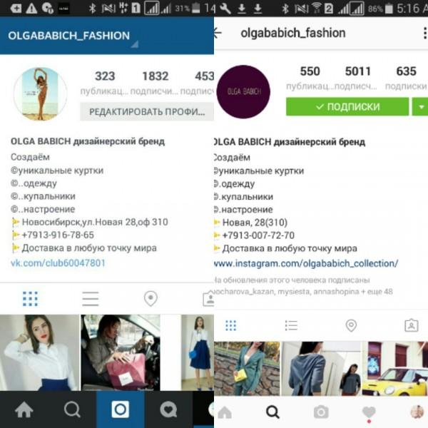 smm_instagram_9