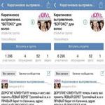 Продвижение в социальных сетях в Москве